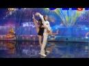 Шикарный танец на шоу Украина ищет таланты