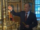 В.Путин поставил свечку за тех, кто отдал свою жизнь, защищая людей в Новороссии! Россия новости