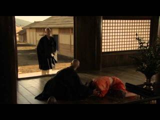Дзен/Zen - худ.фильм (2009).