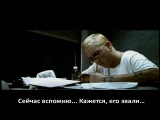 клип Эминем / Eminem Feat Dido - Stan (С переводом на экране ) vk.com/public53281593