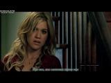 Келли Кларксон Kelly Clarkson - Because of You русские субтитры (перевод на экране