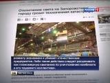 Киев призыв расстреливать мирных жителей Самые последние новости Украины сегодня 30 05 2015