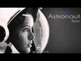 SIDO - Astronaut (feat. Andreas Bourani) HBz HouseElectro Remix