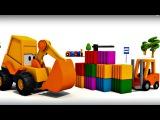 Eğitici çizgi film - Ekakavatör Max - Sürpriz yumurta - Fork lift - Türkçe dublaj