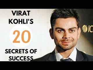 Virat Kohli Top 20 Secrets of Success | Interview (s)