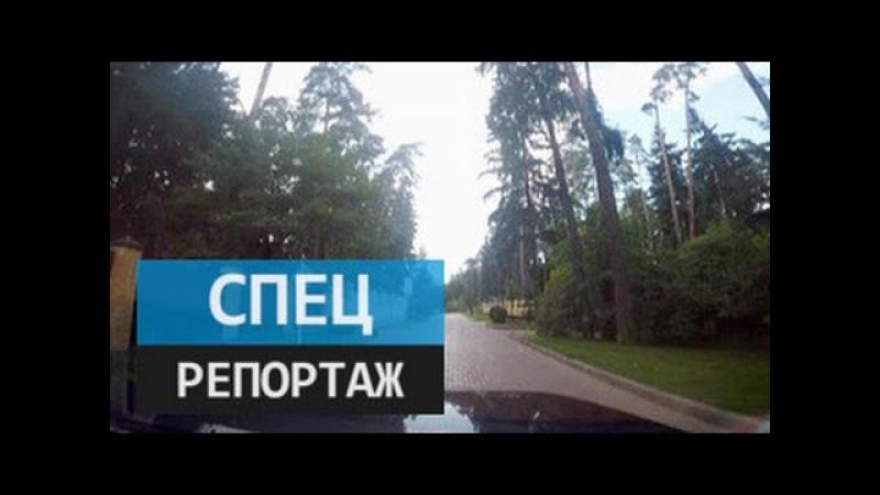 Рублевка которую мы потеряли Специальный репортаж Леонида Канфера