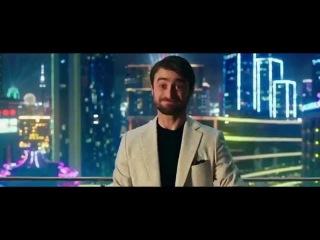 NOW YOU SEE ME 2 Trailer #1 2016 [UA] WStudio українською трейлер Ілюзія Обману 2