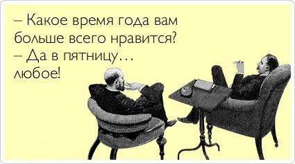 http://cs625130.vk.me/v625130048/3594c/mHgV1qIfmZo.jpg