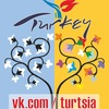 Турция ♥ Turkey ♥ Turkiye