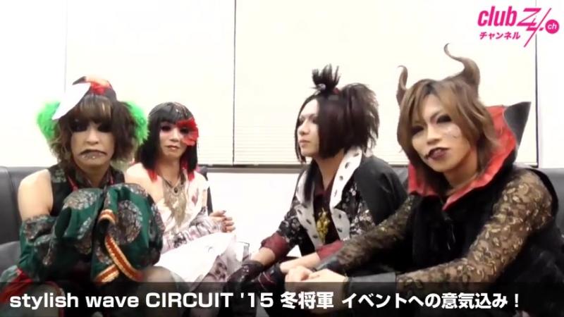 [jrokku] Ensoku (えんそく) -「stylish wave CIRCUIT'15 冬将軍」(комментарий)
