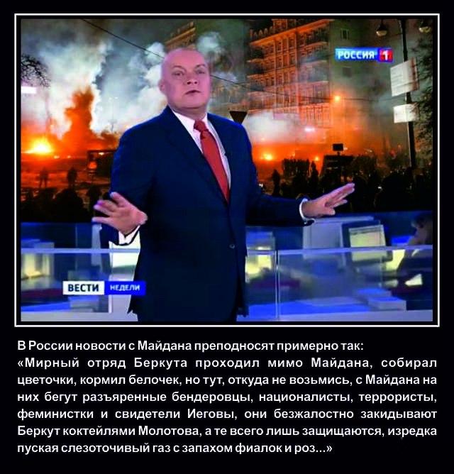фабрика контрпропаганди