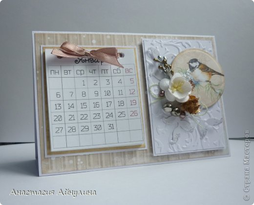 Календарь своими руками с фото на 2016
