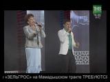 Хания Фархи - Балтырган (ТНВ
