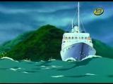 Detectiu Conan - 224 - I la sirena va desparèixer (La solució)