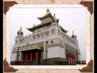 храмы трех  мировых религий