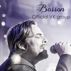 Bosson | Боссон [Official VK group]