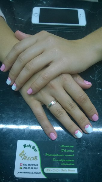 Долговременное покрытие, маникюр, наращивание ногтей от 6 руб.