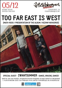 Too Far East is West & iwantsummer @ FFN [05.12]