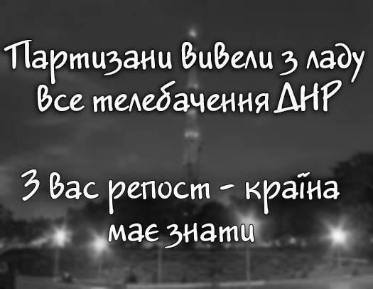 Террористы обстреляли Авдеевку. Снаряд попал в кафе, погибли трое мужчин, - МВД - Цензор.НЕТ 7239