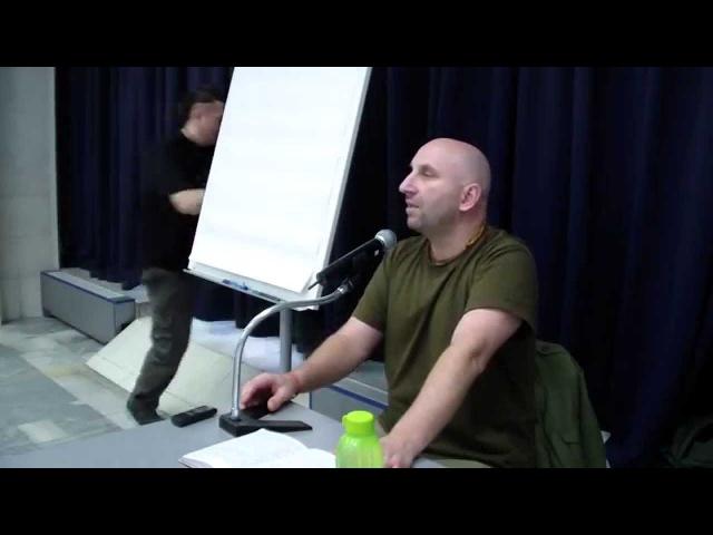 Сатья дас - 6 этапов выхода из разрушающих отношений. Москва 17.04.2014