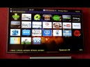 WebOS Smart TV на телевизоре LG. Настройка Fork Player для просмотра бесплатных фильмов и IP TV.