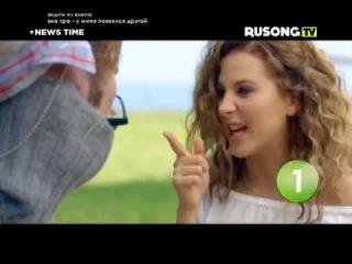 ВИА Гра - 1 место в ТОП 10 клипов на RUSONG TV ( 03.10.2014 )