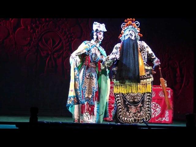 Фрагменты Пекинской оперы