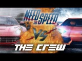 Рэп Баттл - Need for Speed Rivals vs. The Crew