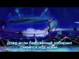livetune feat. Hatsune Miku - 「Redial」 (rus sub)