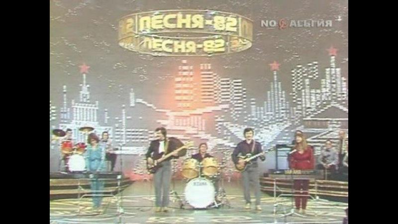 Верасы Завируха 1982 Live HQ