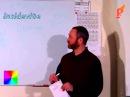 Сергей ДАНИЛОВ - Задача, цель и роль церкви (причастие, крещение, обряды)?