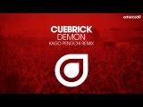 Cuebrick - Demon (Kago Pengchi Remix) OUT NOW