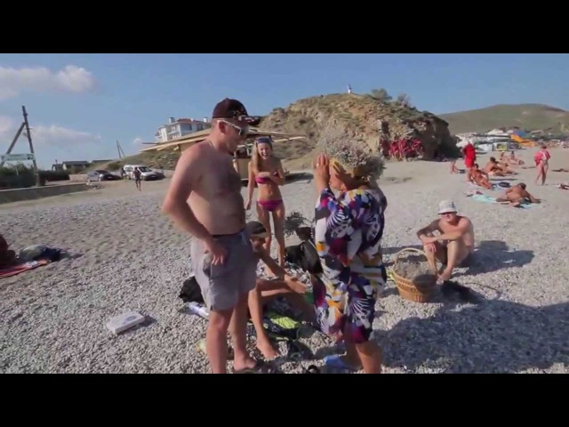 Смешной случай на пляже Поеб нь трава 18
