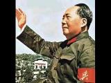 Ozan Rençber Mao Zedung Yoldaşım