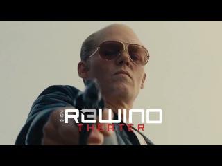 Black Mass Trailer #1 - Rewind Theater