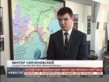 Ремонт трассы М-60. Новости. GuberniaTV