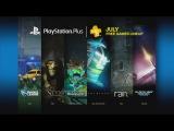 PlayStation Plus – Июль 2015 бесплатные игры [US]