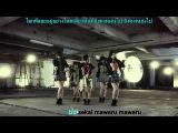MAWARU SEKAI : Yumemiru Adolescence (karaoke)