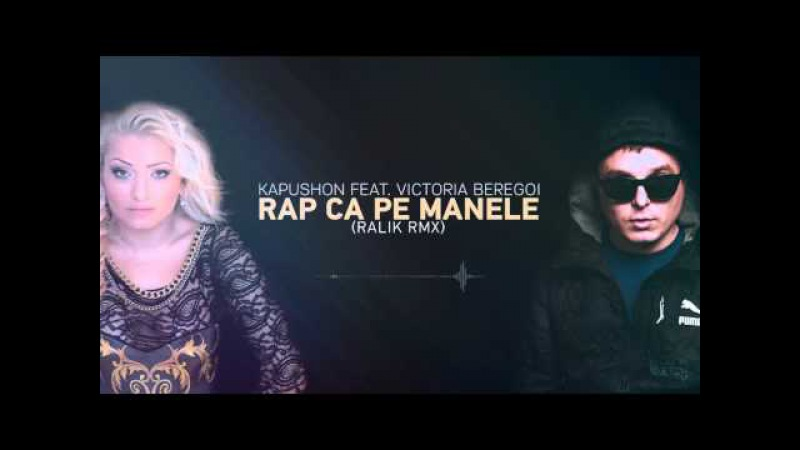 Kapushon feat. Victoria Beregoi - Rap ca pe Manele (Ralik rmx)