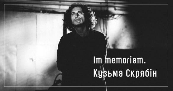 Миша Шаран | Одесса