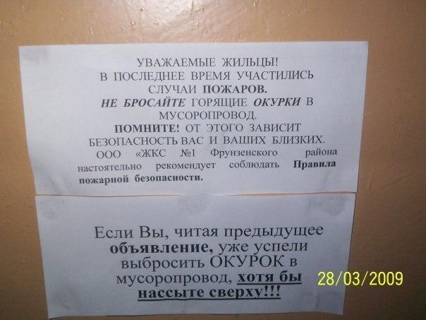https://pp.vk.me/c625131/v625131097/1005a/Qr1LHC43mx4.jpg