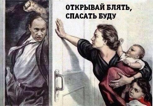 В Харьковской области усилят меры безопасности в местах массового скопления людей - Цензор.НЕТ 2273