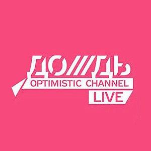 Павел Лобков заявил об уходе с телеканала «Дождь»