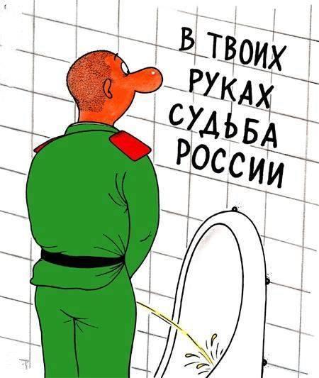 Санкций не достаточно, чтобы остановить Путина: он это знает и пошел в наступление, - Bloomberg - Цензор.НЕТ 458