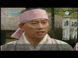 Тәуіп Хо Жун/ Гуам Хо Чжун/ Gu Am Heo Joon 2-бөлім