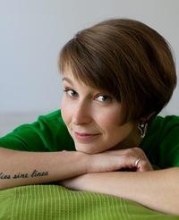 Лиза Волошина