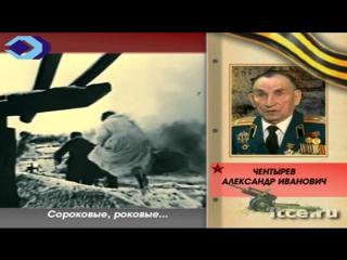 Фильм к 70-летию Победы