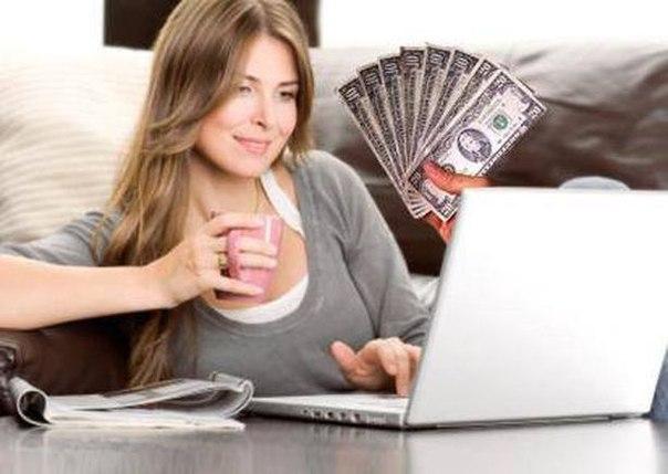 как заработать деньги школьнику 14 лет в интернете