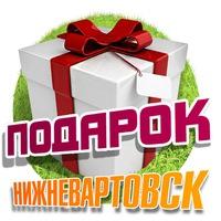 podarok_nv