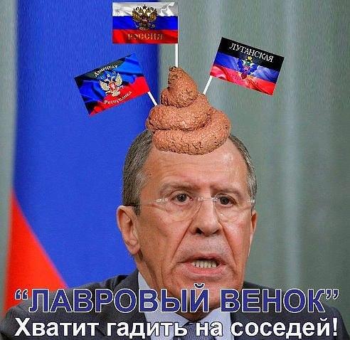 Россия и США поддерживают всестороннее выполнение минских договоренностей, - Лавров - Цензор.НЕТ 2010